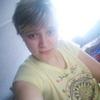 Дарья, 20, г.Саратов