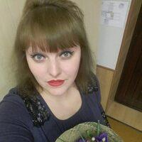 Елена, 39 лет, Дева, Днепр