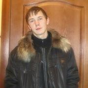 Дима, 25
