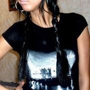 Регина, 29