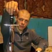 Dima 30 Киев