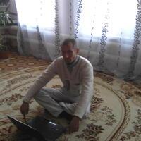 Валентин, 46 лет, Рыбы, Москва