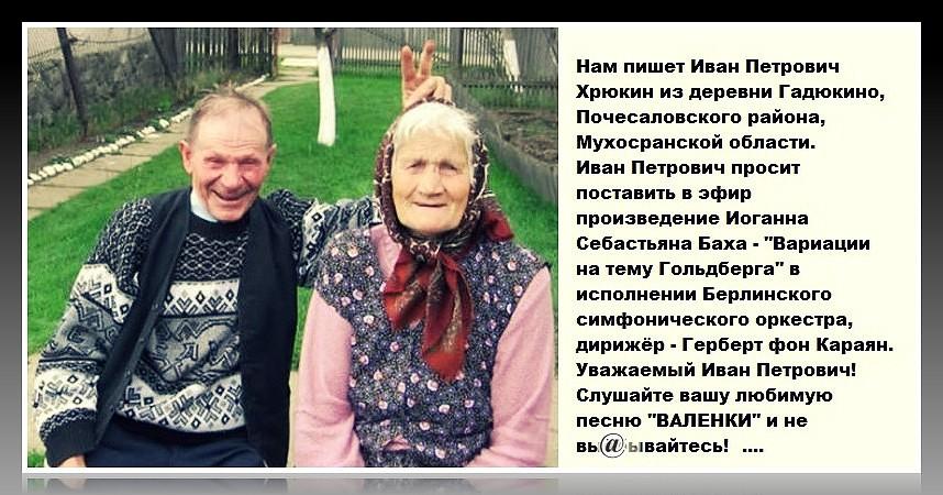 Матери грузии, открытки в деревне гадюкино опять идут дожди