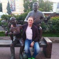 Вячеслав, 45 лет, Близнецы, Москва