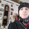 саша, 31, г.Беломорск
