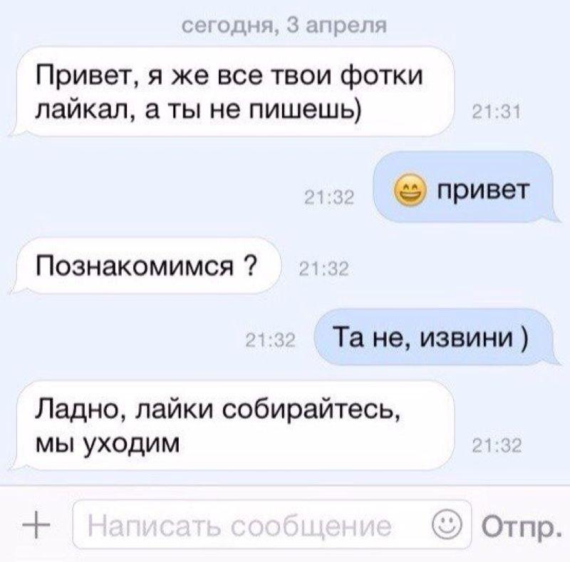 девушку старше лайки мы уходим картинки крымских татар работах