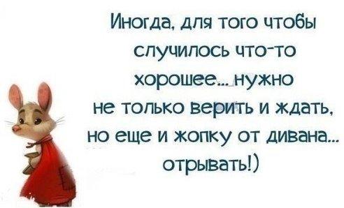 Без названия сайт знакомств mylove ru
