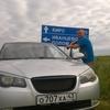 Андрей, 46, г.Белая Холуница