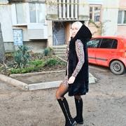 Ольга 39 Симферополь