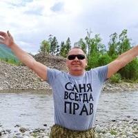 Александр Савченко, 58 лет, Водолей, Таксимо (Бурятия)