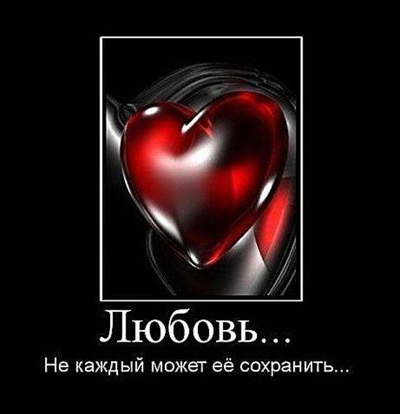 Картинки разбитое сердце с надписями, открытки