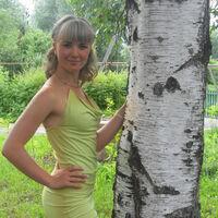 Инна, 28 лет, Близнецы, Пенза