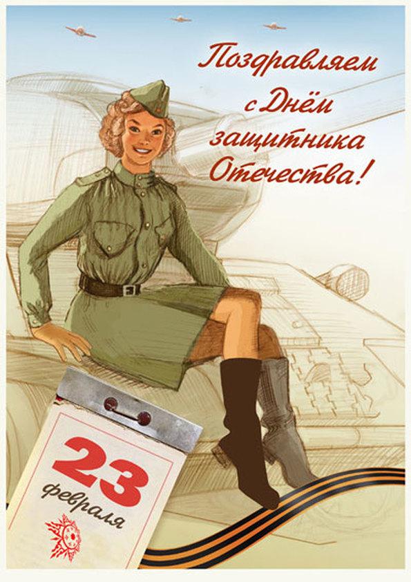Пожеланиями спасибо, советская открытка с 23 февраля мужчинам