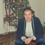Вадим 54 Красный Луч