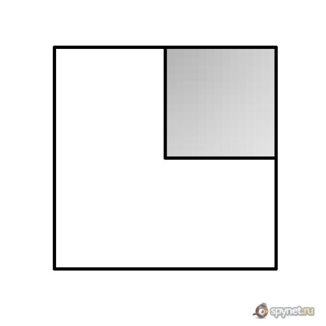 живут как из прямоугольной картинки сделать квадратную эту