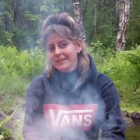 Людмила, 44 года, Стрелец, Усть-Илимск