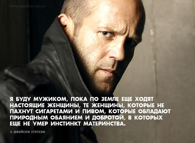 Андрей 48 москва сайт знакомств 10