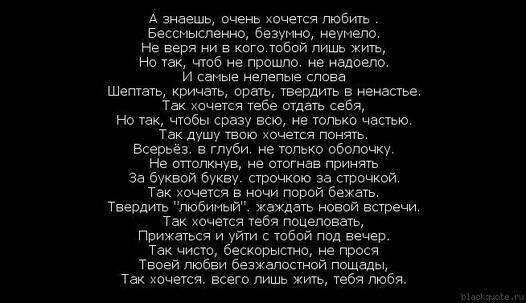 mamochka-lyubov-moya-hochu-tebya-otdaysya-chastnoe-foto-zrelih-zhenshin-porno