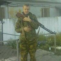Николай, 27 лет, Стрелец, Горловка