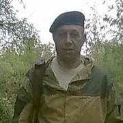 Леван 50 Анадырь (Чукотский АО)