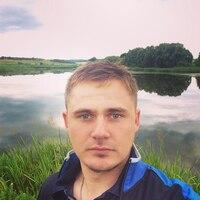 Александр, 30 лет, Стрелец, Уфа
