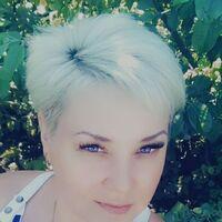 ELENA, 39 лет, Водолей, Кузнецк