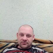 Макс 40 Луганск