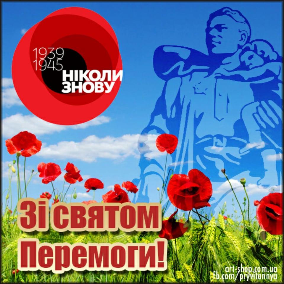 Фото комикс про украину разнообразные