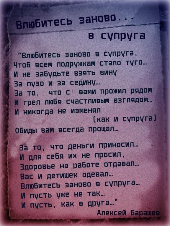 kak-vlyubitsya-s-zhenoy