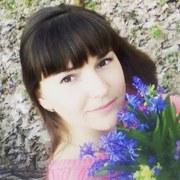 Марина 29 Белгород