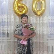 Raushan Tulegonova 60 Алматы́