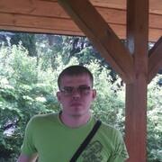 Илья 33 Орск
