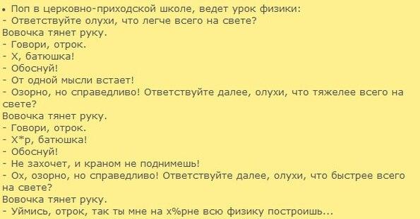 http://f3.mylove.ru/w_2Po827Bzj0F9Z7m.jpg