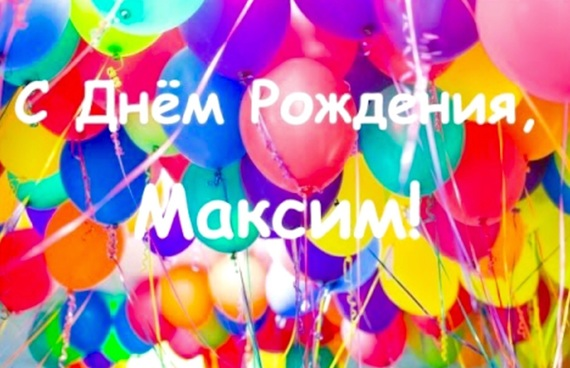 http://f3.mylove.ru/w_35LpQu021H6SF83.jpg