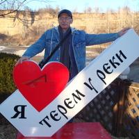 ЛЕВ, 73 года, Весы, Краснодар