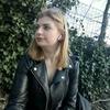 Виктория Шамакова, 21, г.Лешно
