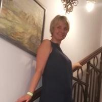 Оксана, 44 года, Близнецы, Екатеринбург