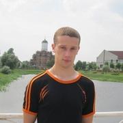 Денис 33 Минск