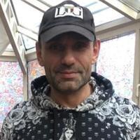 Гарик, 40 лет, Лев, Москва