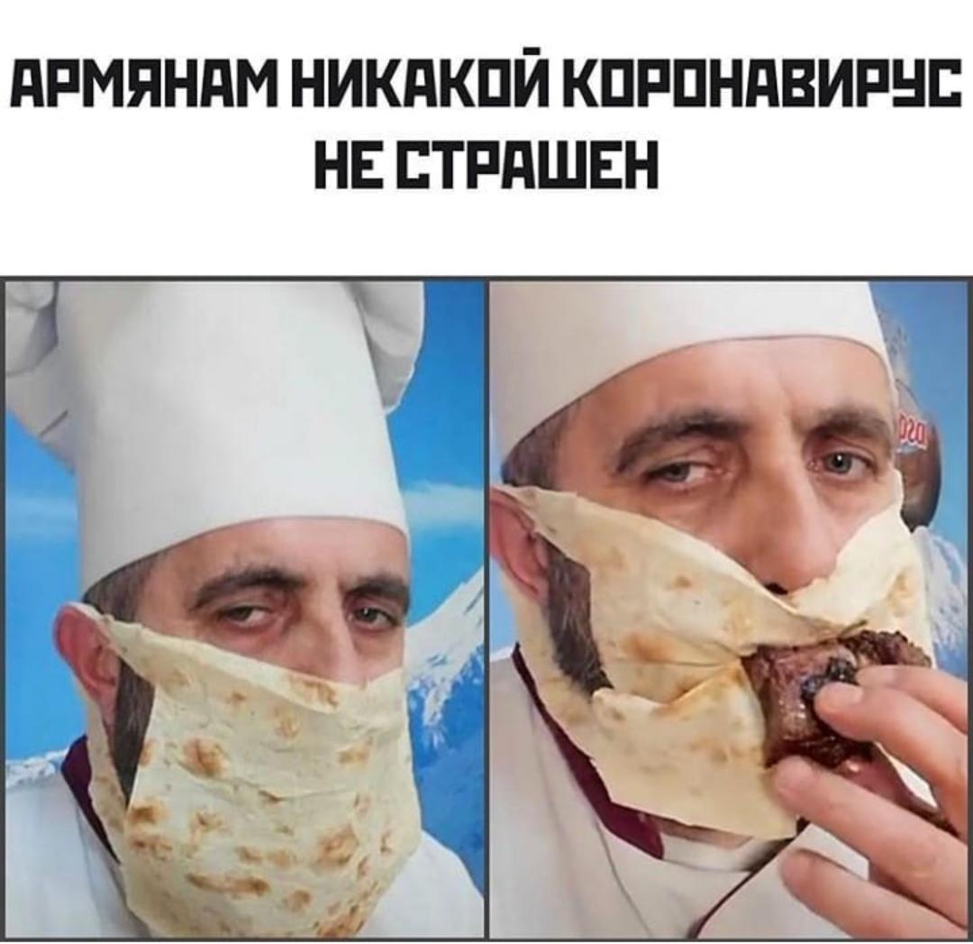 картинки армянские с юмором подвиги совершались только